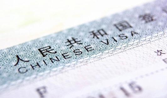 Cara Mengurus Visa China, Lengkap dengan Syarat dan Harga
